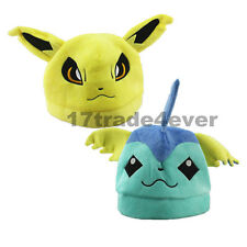 Pokemon Vaporeon and Jolteon Soft Plush Warm Hat Cap Cosplay Costume Hat