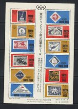 Japan stamps 1964 Seals issued by the Tokyo Olympic Fund Raising Assoc. sheet.