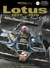 Lotus 1977-1979 - GP CAR STORY Special Edition by Sun-a from Japan