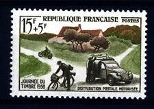 FRANCE - FRANCIA - 1958 - Giornata del francobollo