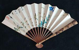 A Beautiful Hand-painted Miniature Japanese Paper Fan w/Faux Tortoise Shell Edge