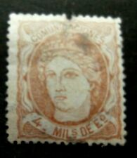 Spain-1870-4M issue-Used