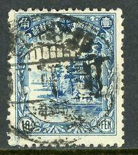 China 1936 Manchukuo 4th Definitive 10 Fen VFU B452 ⭐⭐⭐⭐⭐