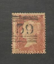 Great Britain #20b (SG #37) FVF USED - 1857 1p Victoria - SCV $340.00