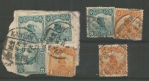 China 1913-33 Junk stamps on a piece + others, cancelled KAIYÜAN, MOUKDEN
