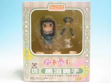 Nendoroid  179 Sawako Kuronuma Kimi ni Todoke Phat