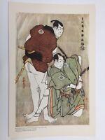 "Metropolitan Museum of Art Japanese Print, Toshusai Sharaku ""Actors: Ichikawa..."