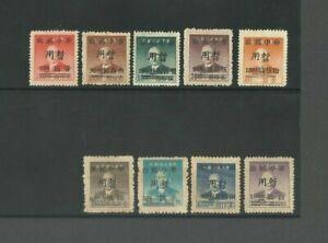 Central CHINA 1949 Overprint Surcharge Stamps Sun Yat Sen Mint MNH (9)