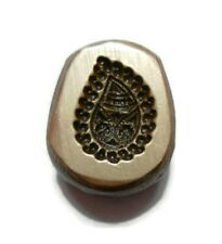 VINTAGE - INDIA HAND ENGRAVED - BRONZE JEWELRY DIE MOLD / MOULD - DECDD8