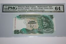 (PL) LOW START: RM 5 NZ 0590769 PMG 64 JAFFAR HUSSEIN 6TH SERIES REPLACEMENT