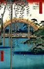 "JAPANESE LANDSCAPE ART HIROSHIGE KAMEIDO TENJIN A4 CANVAS PRINT 11.7""x7.8"""