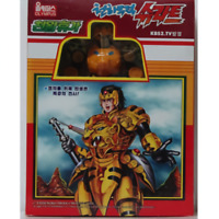 Very Rare Unrivaled Shurato King Hyuuga Robot Transformer Korean Old Vintage Toy