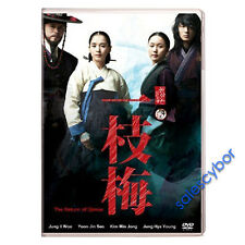 """BUY 5 GET 1 FREE"" The Return of Iljimae Korean Drama (5 DVDs) Excellent English"