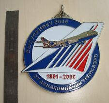 Medal Russia Transaero Airlines 1991 - 2006 Boeing 747-438 Aircraft RUS Aviation