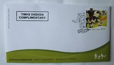 Cyprus 2010 FIFA World Cup FDC