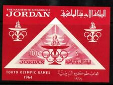 WORLDWIDE  OLYMPICS  1964 JORDAN     SOUVENIR LIST, LOT  # 12 B