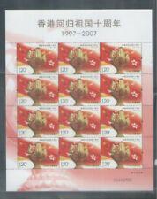 China 2007-17 10th Anniversary Hong Kong Returned to Motherland 香港回歸 Full sheet