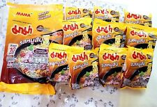 Pack of 10 MAMA Thai Minced pork chops soup flavor Instant Ramen Noodles 55 g