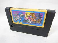 MSX MANGETSUJO NO TATAKAI IGA NINPO Cartridge only Import Japan Video Game msx