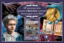 Guinea 2017 MNH Marie Curie 150th Birth Anniv Nobel Prize 1v S/S Science Stamps