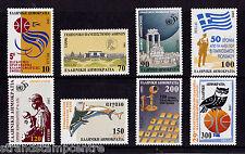 Grecia - 1994 Anniversari ed Eventi-U / M-SG 1975-82