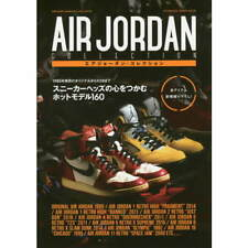Nike Air Jordan Collection book vintage original photo