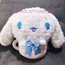 NEW 2017 BIG San-X Cinnamoroll Cup Cute Plush Stuffed Doll Kawaii Japan Sanrio