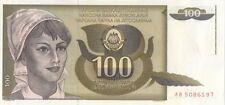 YUGOSLAVIA JUGOSLAVIA 100 Dinara Banknote-BU