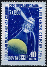 Russia Soviet Space Sputnik Moon Exploration 1959 MLH