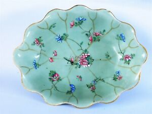 19TH CENTURY CHINESE CELADON OVAL FOOTED BOWL ~ FREE UK POSTAGE