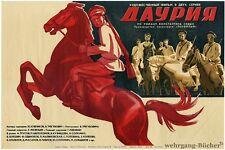 Filmplakat, UdSSR. Abenteuerfilm, Даурия, Dauria, von 1971