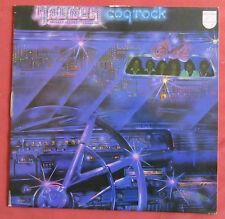 MAGNUM  LP ORIG  FR  COQ' ROCK  JACKY CHALARD