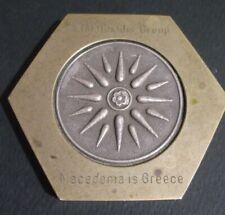 Sterling Silver Vergina Sun/Macedonian Star Paperweight: Efstathiadis Group !!!