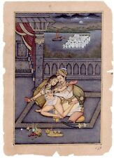 Mughal King And Queen Make Love - Indian Miniature Painting Erotic Art On Paper