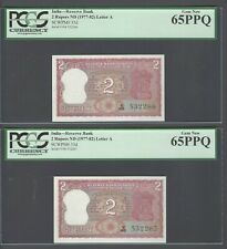 India 2 Notes  2 Rupees (1977-82) P53d Letter A Uncirculated Graded 65