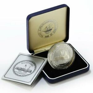 Kuwait 5 dinar 35th Anniversary of the National Day proof silver coin 1996