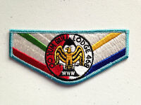 OO YUM BULI OA LODGE 468 SCOUT SERVICE PATCH FLAP TEAL CLOTH PLAIN WHITE