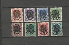 Burma STAMP 1943 ISSUED PEACOCK OVERPRINT KGVI  SET, MNH RARE
