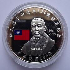 China Taiwan 2015 Sun Yat-sen's 150Th Birthday 100 Yuan Silver Coin 1 Ounces