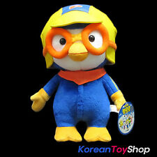 "Korean Animation Pororo 11"" Doll Plush Toy Original & Licensed Genuine"