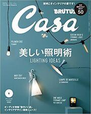 Casa BRUTUS January 2017 Japanese Life Design Magazine Japan Book LIGHTING IDEAS