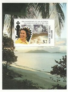 (89607) British Virgin Islands Queen 40 years Accession minisheet 1992 MNH