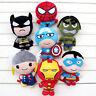 """20CM/8"""" The Avengers EndGame Super Heroes Plush Toys Soft Stuffed Doll Kids Gift"""