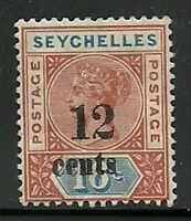 Album Treasures Seychelles  Scott # 23  12c on 16c Victoria Mint  Hinged
