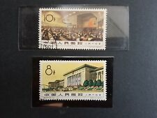 China S41 1960 Used stamp the great hall 2v