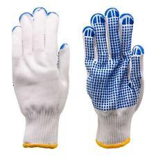 Arbeitshandschuhe - Strickhandschuhe mit blauen PVC-Noppen K1300 Größe 1 Paar