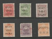 Japan Taiwan China Revenue Fiscal Stamp 11-5-20-57 With Overprint used