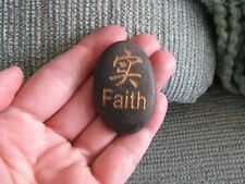 "NEW NATURAL RIVER ROCK KANJI ""FAITH"" WISH PALM STONE"