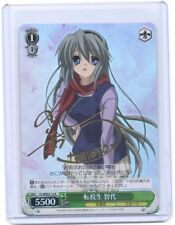 Weib Weiss Schwarz Clannad Tomoyo Sakagami Holo-foil gold signed TCG anime card