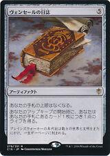 ***4x JAPANESE Venser's Journal*** Commander 2016 Mint MTG Magic Cards